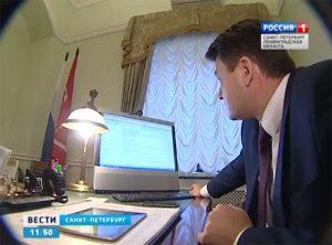 Подсистема ЕСЭДД «Экспресс-тестирование государственных служащих Санкт-Петербурга»